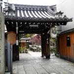 瑞泉寺・豊臣秀次と妻子の眠る寺