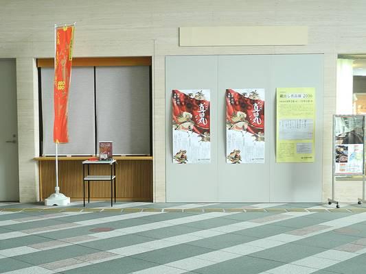 大坂歴史博物館管内